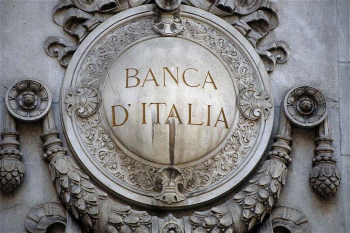 Concorso Banca d'Italia 2018: illegittimo il voto minimo di laurea, pronto il ricorso collettivo